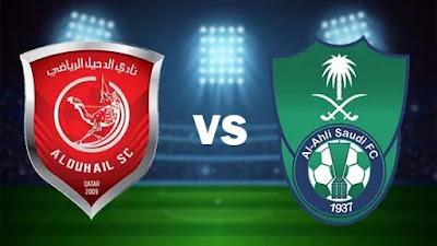 # مباراة الأهلي السعودي والدحيل مباشر 30-4-2021 والقنوات الناقلة دوري أبطال آسيا
