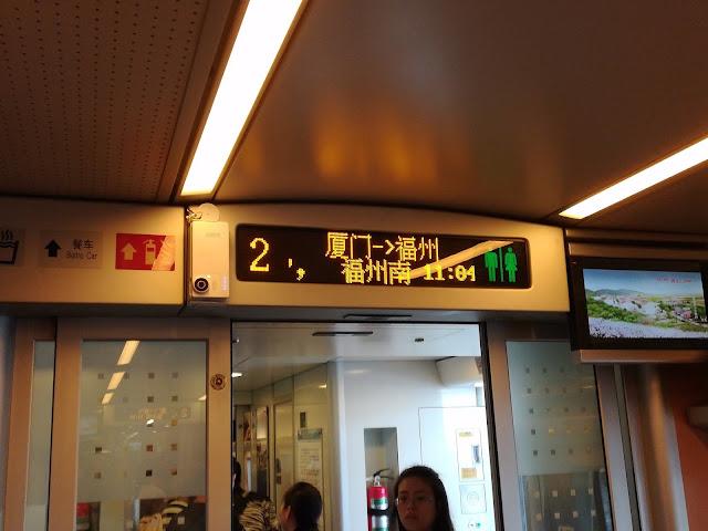 Zug fahren in China - Reiseerfahrungen