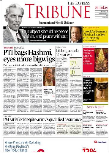 The Express Tribune - Wikipedia, the free encyclopedia