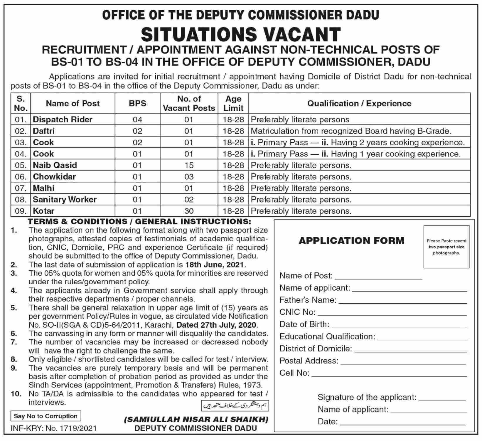 Deputy Commissioner Office DCO Dadu Jobs 2021 in Pakistan