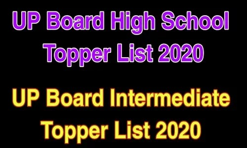 UP Board 10th, 12th Topper List 2020 की