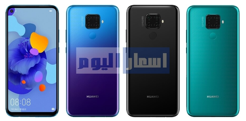 سعر Huawei Mate 30 Lite