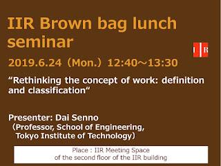 Brown bag lunch seminar 2019.6.24 Dai Senno