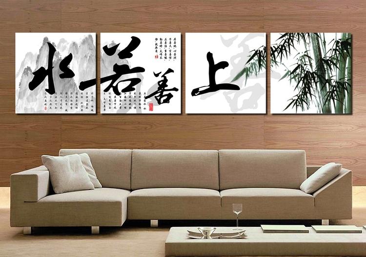 Fotocopias baratas cuadros panelados baratos for Cuadros de decoracion baratos