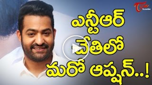 Jr NTR Next Movie with Top Director