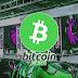 دعنا نعرف Bitcoin Cash Halving من البيانات