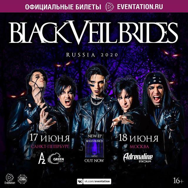 Black Veil Brides в России