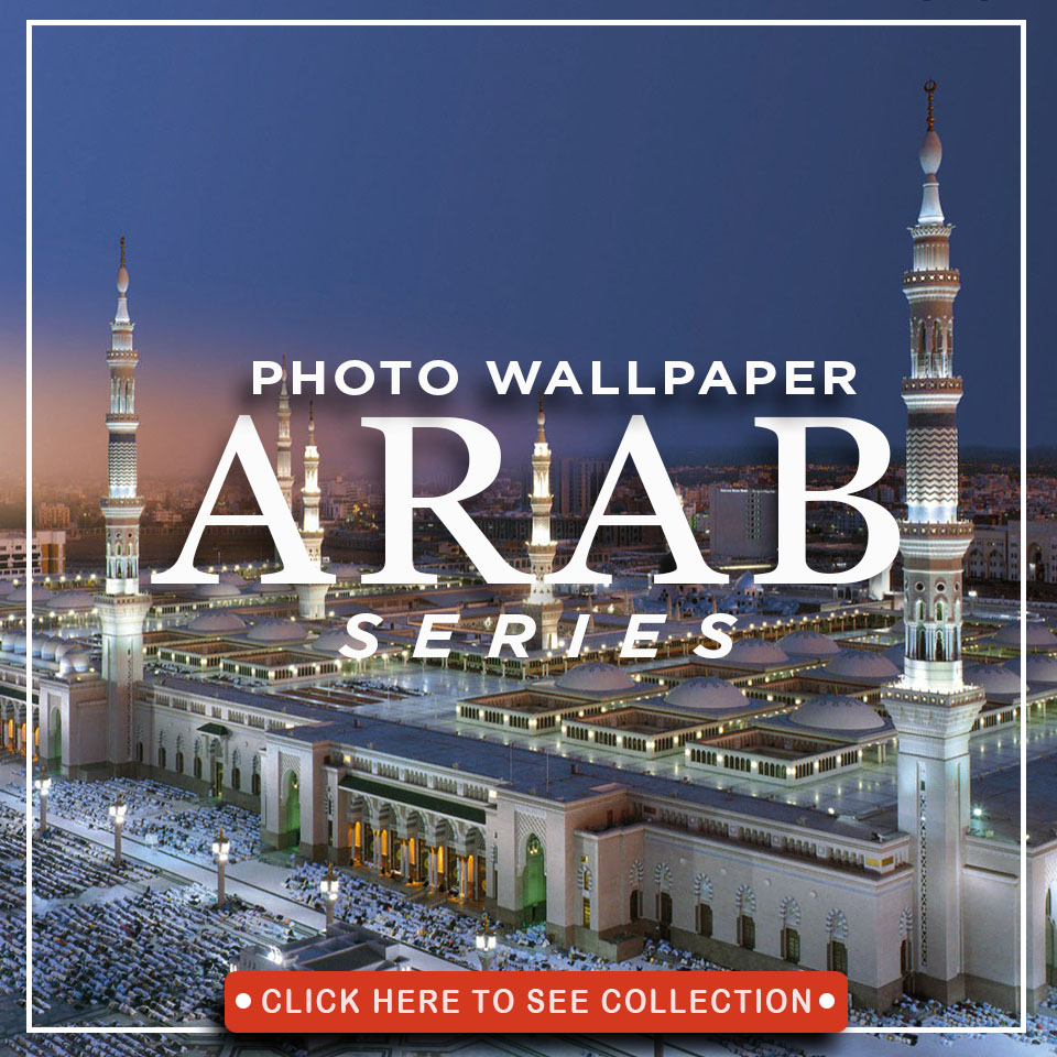 jual photowall wallpaper religius arab