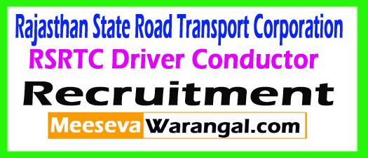 RSRTC (Rajasthan State Road Transport Corporation) Recruitment Notification 2017