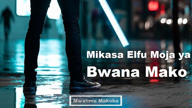 bwana Mako kasimama na panga lake la kung'aa