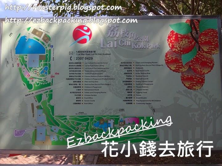 荔枝角公園地圖