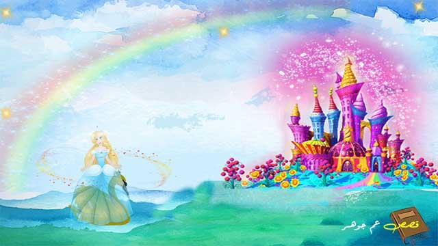 قصص عربيه جديده للاطفال | قصة الأميرة المسحورة