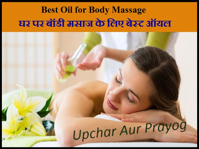Best Oil for Body Massage at Home