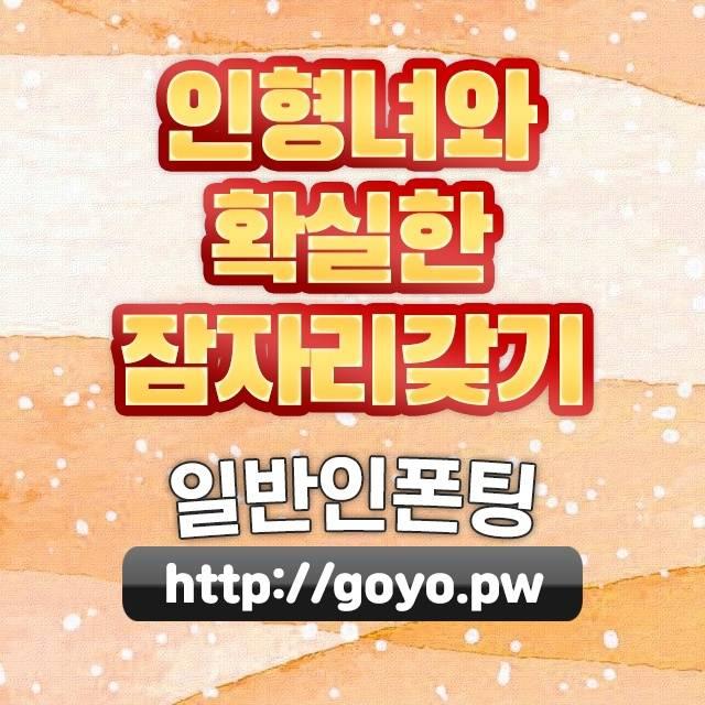 광주서구김밥