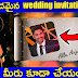 how to make the best wedding invitation video  in smart phone  and create beautiful  wedding invitation  video  in mobile  and use wedding invitation video template