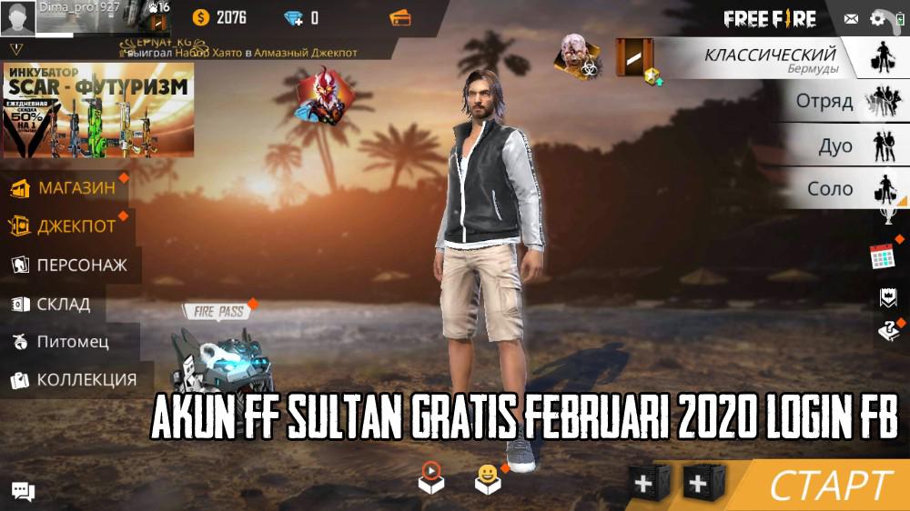 Akun Ff Sultan Gratis Februari 2020 Login Fb
