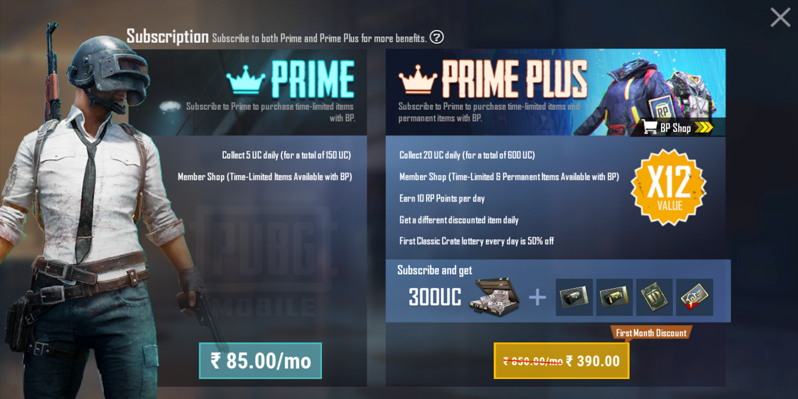 How to Get FREE UC in PUBG Mobile Android, IOS, and Emulator