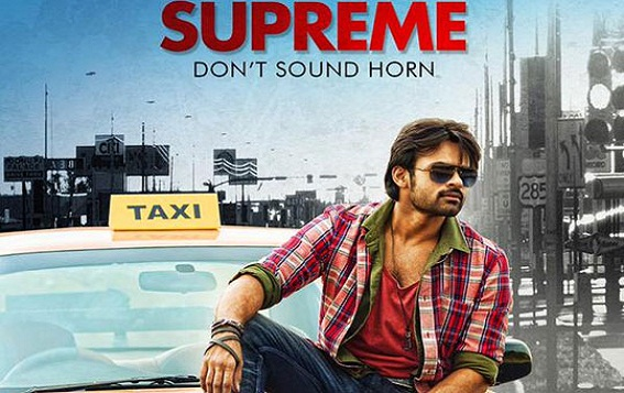 Supreme 2016 Telugu Full Movie DVDRip Download