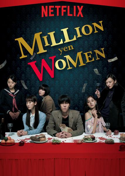 Million Yen Women (2017-) ταινιες online seires xrysoi greek subs