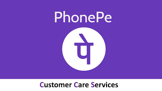 phonepe customer care number