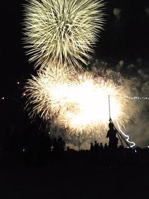 Tamagawa Fireworks