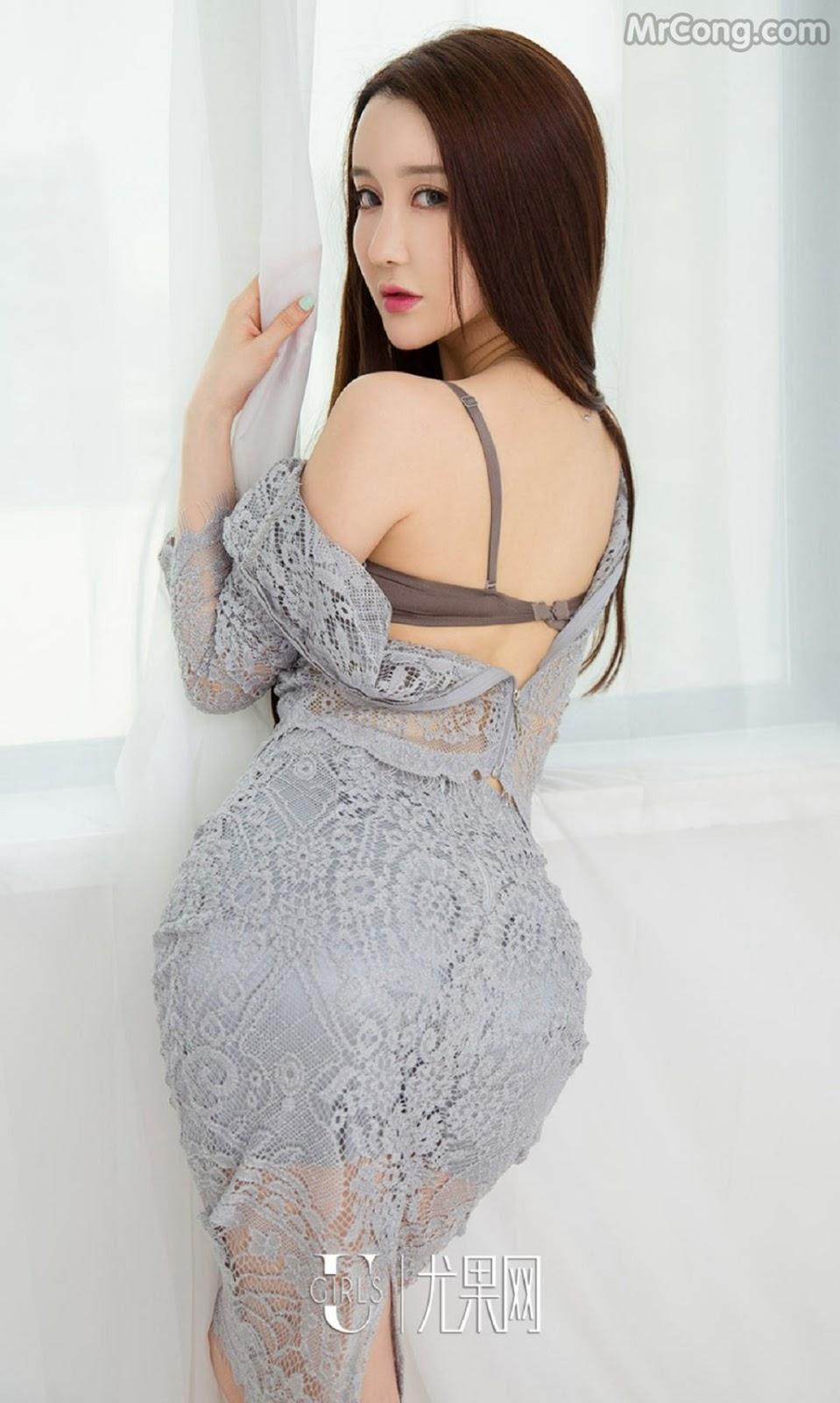 Image UGIRLS-Ai-You-Wu-App-No.733-Xia-Mei-MrCong.com-006 in post UGIRLS – Ai You Wu App No.733: Người mẫu Xia Mei (夏美) (39 ảnh)