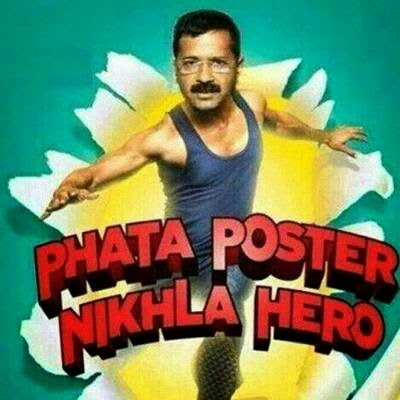 ARVIND KEJRIWAL and AAM AADMI PARTY AAP PARTY - Funny Pics ...
