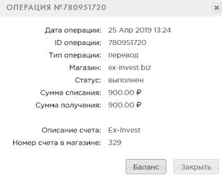 ex-invest.biz mmgp