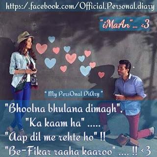 jaan status in hindi