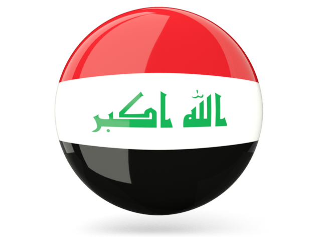 Indian Flag Animation Wallpaper Flag Of Iraq Jancok