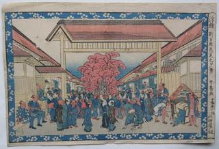 沢雪キョウ 浮絵 新吉原花見之夕景の浮世絵版画販売買取ぎゃらりーおおのです。愛知県名古屋市にある浮世絵専門店。