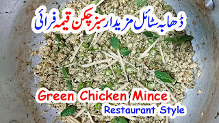 Green Chicken Keema Fry Recipe Urdu