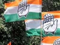 District-Congress-Committee-dissolved-immediate-जिला कांग्रेस कमेटी तत्काल प्रभाव से भंग
