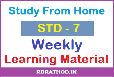 Study From Home, Weekly Learning Material for STD 7