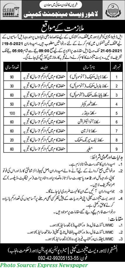 LWMC Jobs 2021 - Latest Jobs in Lahore Waste Management Company 2021 - 3,530 Posts