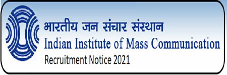 IIMC Recruitment Notice 2021