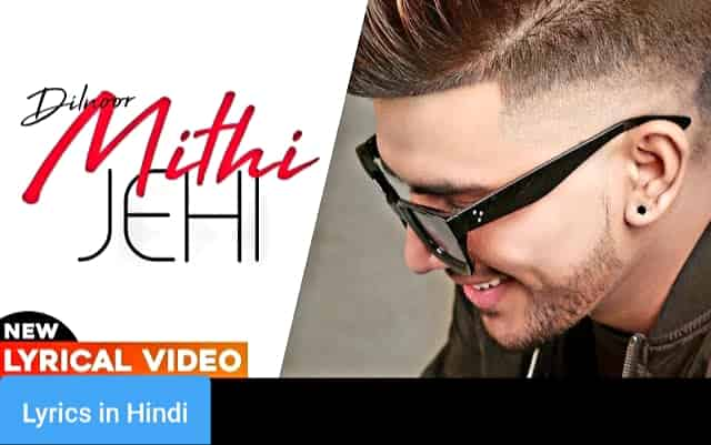 मीठी जेहि Mithi Jehi Lyrics in Hindi | Dilnoor