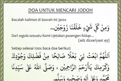 3 Do'a Jodoh Dari Ayat Alquran, Terbukti