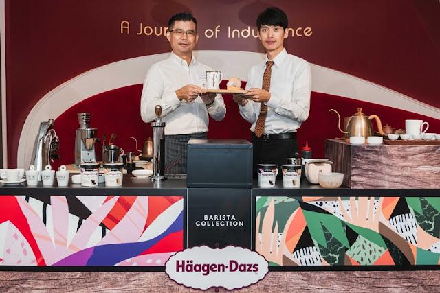 職人嚴選系列冰淇淋「義式布朗尼瑪奇朵」、「日式焙茶拿鐵」,頂尖調酒師設計「黑領結」冰淇淋!