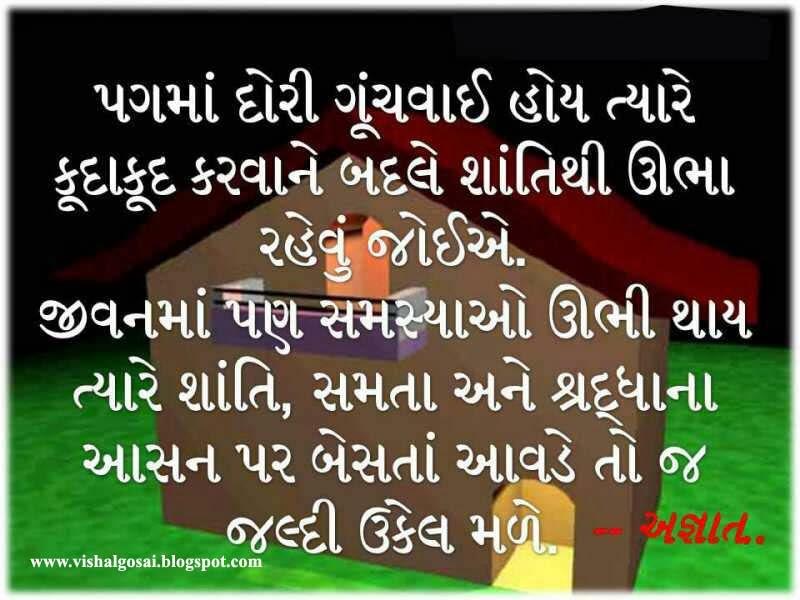 Gujarati Friends Golfclub
