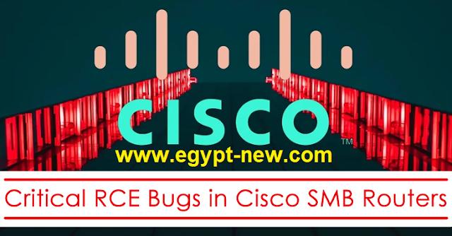 تتيح أخطاء RCE الحرجة في موجهات Cisco SMB للقراصنة إمكانية الوصول إلى الجذر عن بُعد - قم بالتحديث الآن !2021