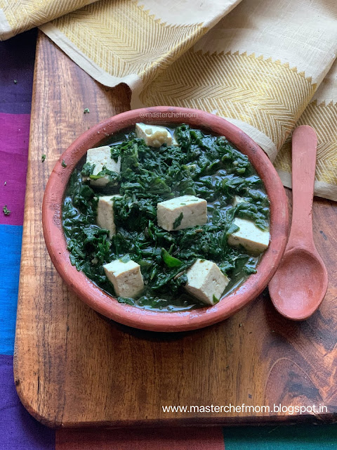 South Indian Style Palak Paneer Recipe