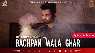 Bachpan Wala Ghar बचपन वाला घर Song Lyrics | Sharry Maan | Latest Punjabi Song 2020