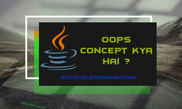what-is-oops-concept-in-hindi