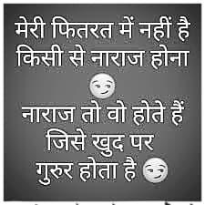 attitude status attitude status for boys attitude whatsapp status