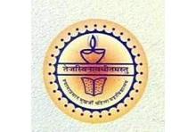 Library Attendant at Shyama Prasad Mukherji College for Women (Girls)