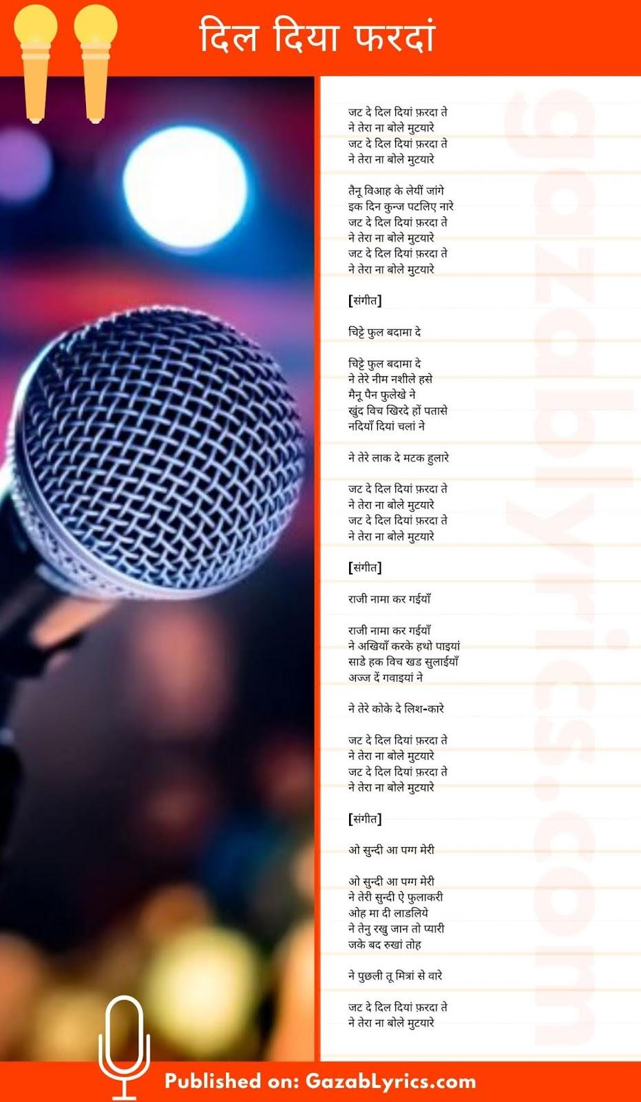 Dil Diya Fardan song lyrics image
