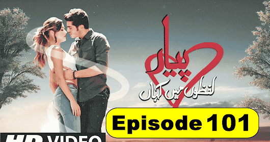 Pyaar Lafzon Mein Kahan Episode 101 Full Drama (HD Watch Online & Download) « MastFun4u Inc: Software, Books, Education And Technology