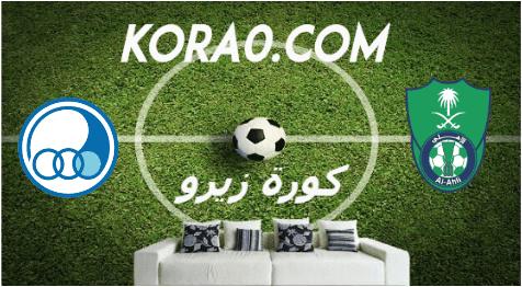 مشاهدة مباراة الأهلي السعودي واستقلال طهران بث مباشر
