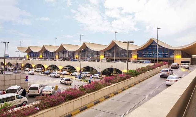 Jeddah bid Farewell to its Old Airport, After 40 years of Service
